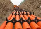 重庆mpp电力管波纹管生产厂家批发价格
