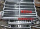 重庆304不锈钢雨水篦子盖板厂家定做
