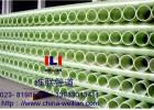 重庆玻璃钢电力管通信管夹砂管生产厂家