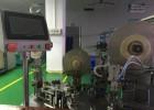 供应转子自动研磨设备370研磨机 380抛光设备