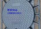 重庆DN400防盗防沉降防噪音球墨铸铁井盖厂家