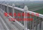 桥梁路基防护栅栏