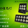LED聚光灯集成投光灯户外防水30W超亮投射灯广告灯