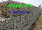 新疆吐鲁番高尔凡石笼网厂家直销