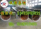 热喷涂聚乙烯防腐钢管价格