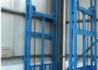 导轨式升降机、载货升降梯、液压升降平台