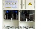 法国进口桌上净气型储药柜AF10