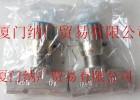 TOGNELLA原装现货FT1251/2-38