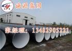 大口径3PE防腐钢管价格