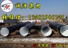 加强级3PE防腐螺旋钢管厂家