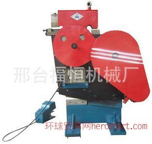 剪切机 多功能剪切机 冲剪机 价格优惠 质量保障 欢迎选购
