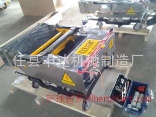 华北首家全自动抹墙机|抹灰机|粉墙机制造厂家—丰达价格低