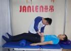 Set悬吊训练康复系统临床应用