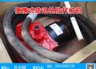 防汛打桩机——防汛气动打桩机-防汛救灾打桩机