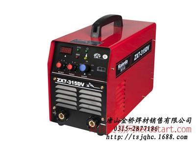 双电压输入直流手工弧焊机 ZX7-315DV