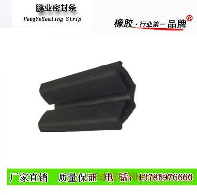 :EPDM密封条 来图定制各种橡胶制品 三元乙丙密封件