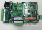 麦克维尔空调配件/MAC-D主板/风冷模块机/电脑板
