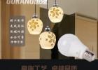 国强光电LED灯泡E27螺口照明节能灯泡螺旋球泡灯家用