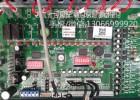 麦克维尔/原装正品配件/屋顶机/主板-APM06A(现货)