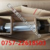 德国传感器LWH325,LWH400,LWH600