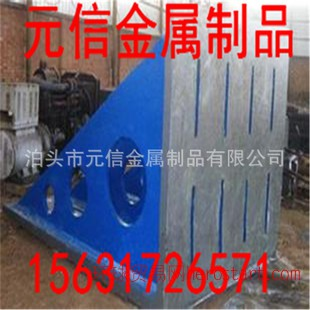 订制铸铁T型槽弯板 拼接弯板 开槽弯板 T型铸铁弯板