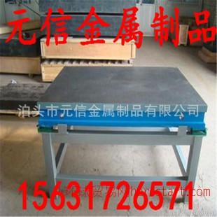 T型槽平板 检验平台铸铁测量平板 1500*3000划线平台