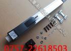 Novo电子尺TLH-0600,TLH-0400