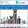 广东标准气体厂家直供优质标准气体 可全国配送