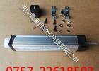 传感器LWH225,LWH360,LWH500