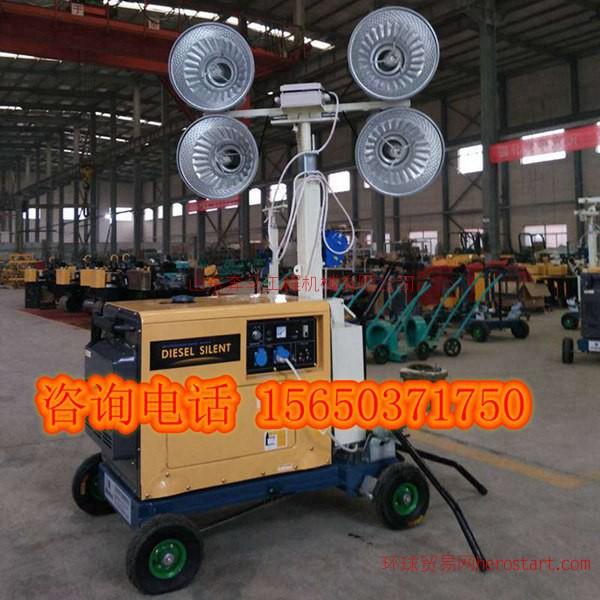 工程照明车 进口发电机 手推式照明车 灯塔