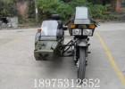 湘江250边三轮摩托车