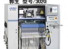 JUKI全新KE-3010贴片机供货/租赁/二手转让