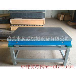 泊头市腾威机械供应铸铁平台/划线平台/钳工平台平板
