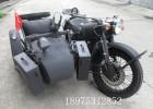 长江750边三轮摩托车德国灰