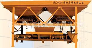 新型PLD配料机 配料机厂家 大型配料机 全自动配料机