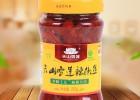 新疆纯手工低温炒制天山雪莲牛肉辣椒丝下饭菜营养辣椒酱