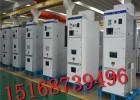 浙江清畅电力 专业生产中置柜厂家