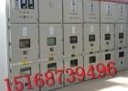 清畅电力厂家 专业生产高低压开关柜