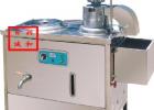 豆浆机,商用豆浆机,电动豆浆机,小型豆浆机厂家直销,现货供应