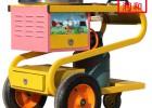 棉花糖机,小推车式电动棉花糖机厂家直销,现货供应