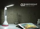 充电式led小台灯护眼学习学生书桌看书便携可折叠电脑办公室