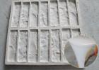 厂家供应人造文化石模具硅胶 文化砖模具硅胶
