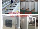 广东省低价出售空格玻镁彩钢板