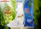 常德特产犟哥农家自产深山纯天然野生葛粉25g小包葛根粉代餐粉