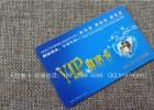 好自然自动售水机IC卡批发、水卡解密与制作价格