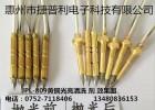 铜抛光液黄铜化学抛光剂