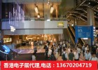 香港电子展,专业申请香港电子展代理-深圳市阳明展览有限公司