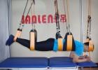 SET悬吊训练之家庭训练运动