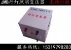 JMB-1000VA价格厂家直销
