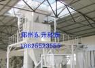 【图】-无机外墙玻化微珠保温砂浆专用生产线设备